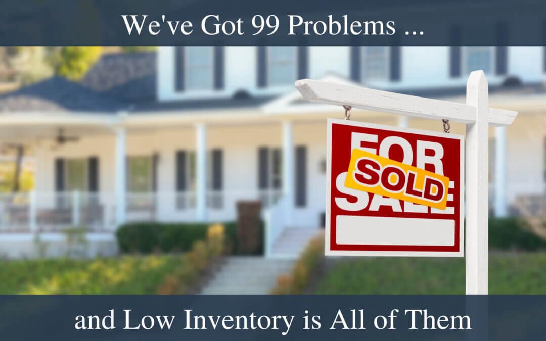 我们有99个问题,低库存就是全部